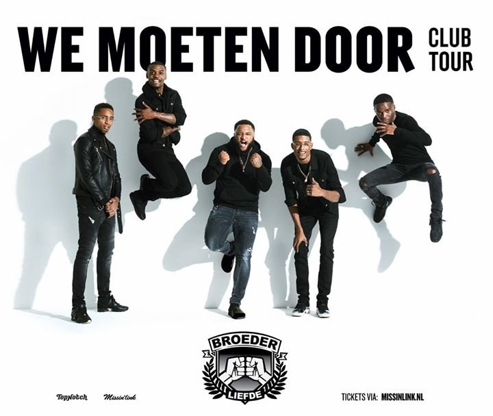 Hiphop Aartists On Tour