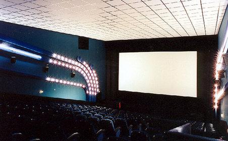 Titania Palast Kino