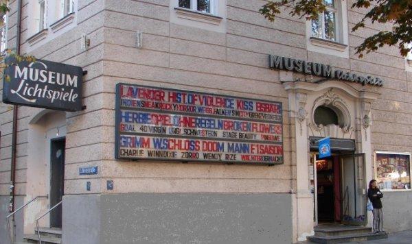 Museum Lichtspiele Kino